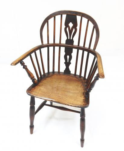 Windsor Lowback Armchair