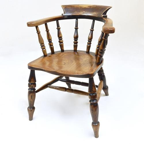 Windsor Smoker's Bow Armchair