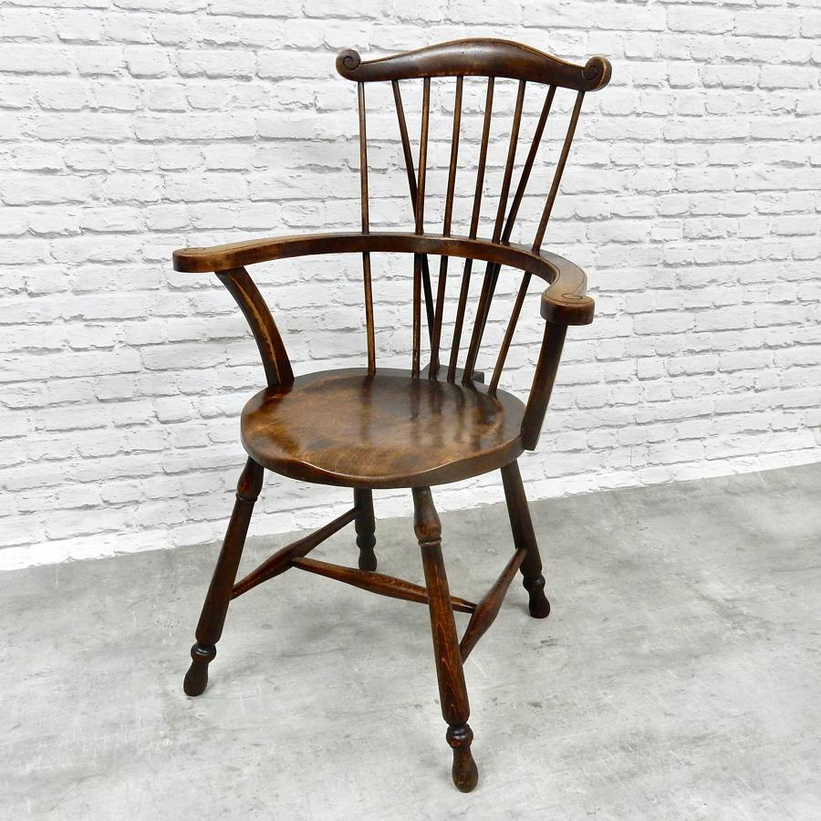 Goldsmith Windsor Armchair