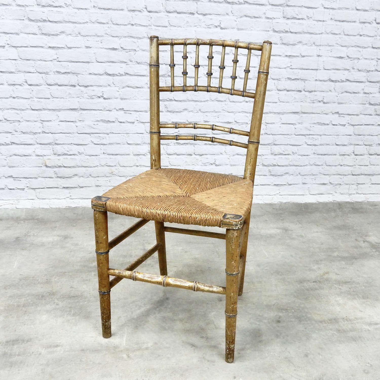 Regency Bamboo Sidechair